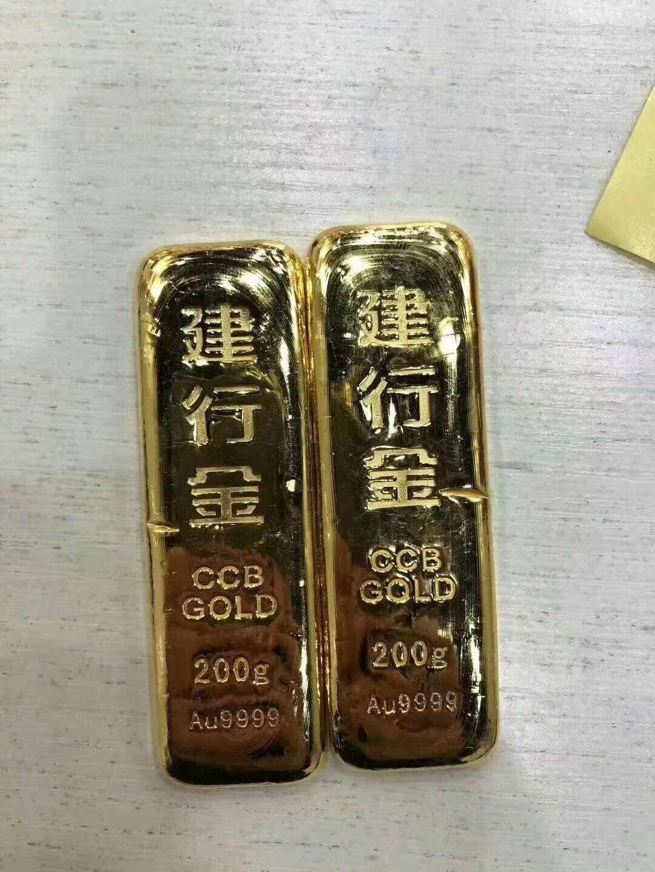 黄金现在多少钱50克金条