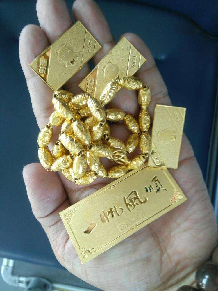 内黄哪里高价回收黄金项链首饰